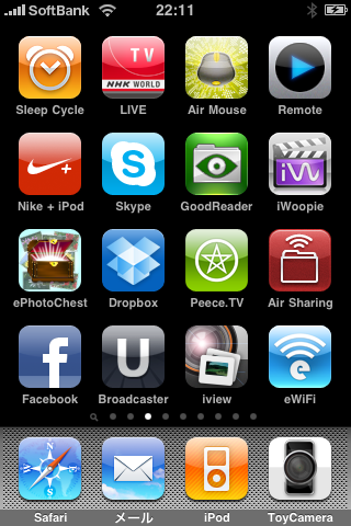 iPhone_SS_20100228_03