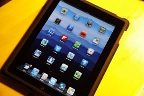 iPadと過ごした400日