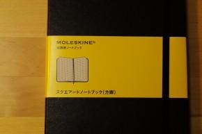 CUSTOM DIARY STICKER とMOLESKINE で丁度いい手帳を作った。