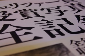 『ピュリツァー賞受賞写真全記録』