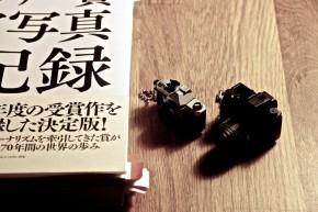 『ピュリツァー賞受賞写真全記録』読了