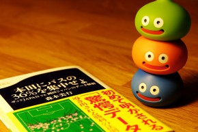 『本田にパスの36%を集中せよ ザックJAPAN vs. 岡田ジャパンのデータ解析』森本美行